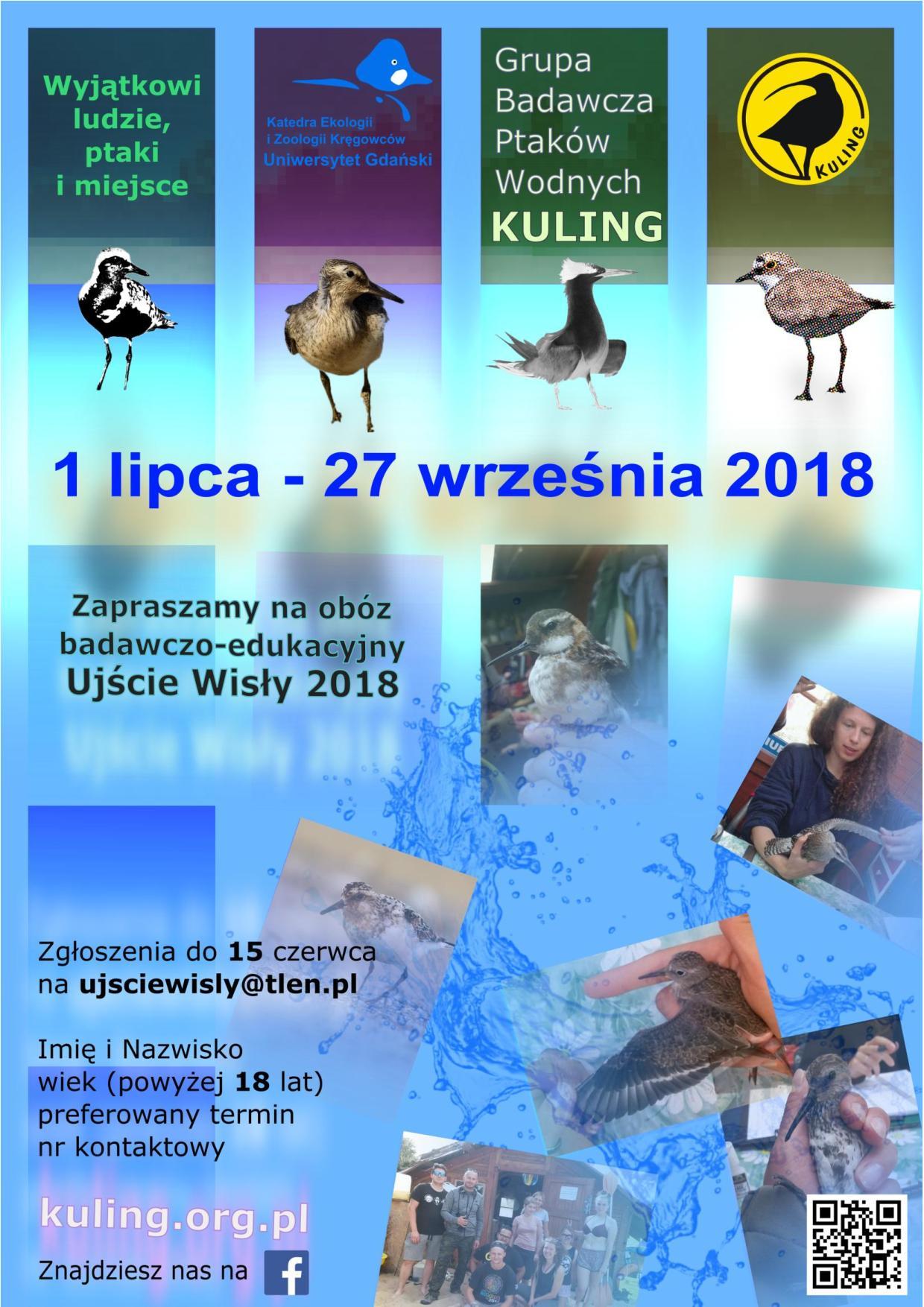 Plakat_UW_2018-page-001