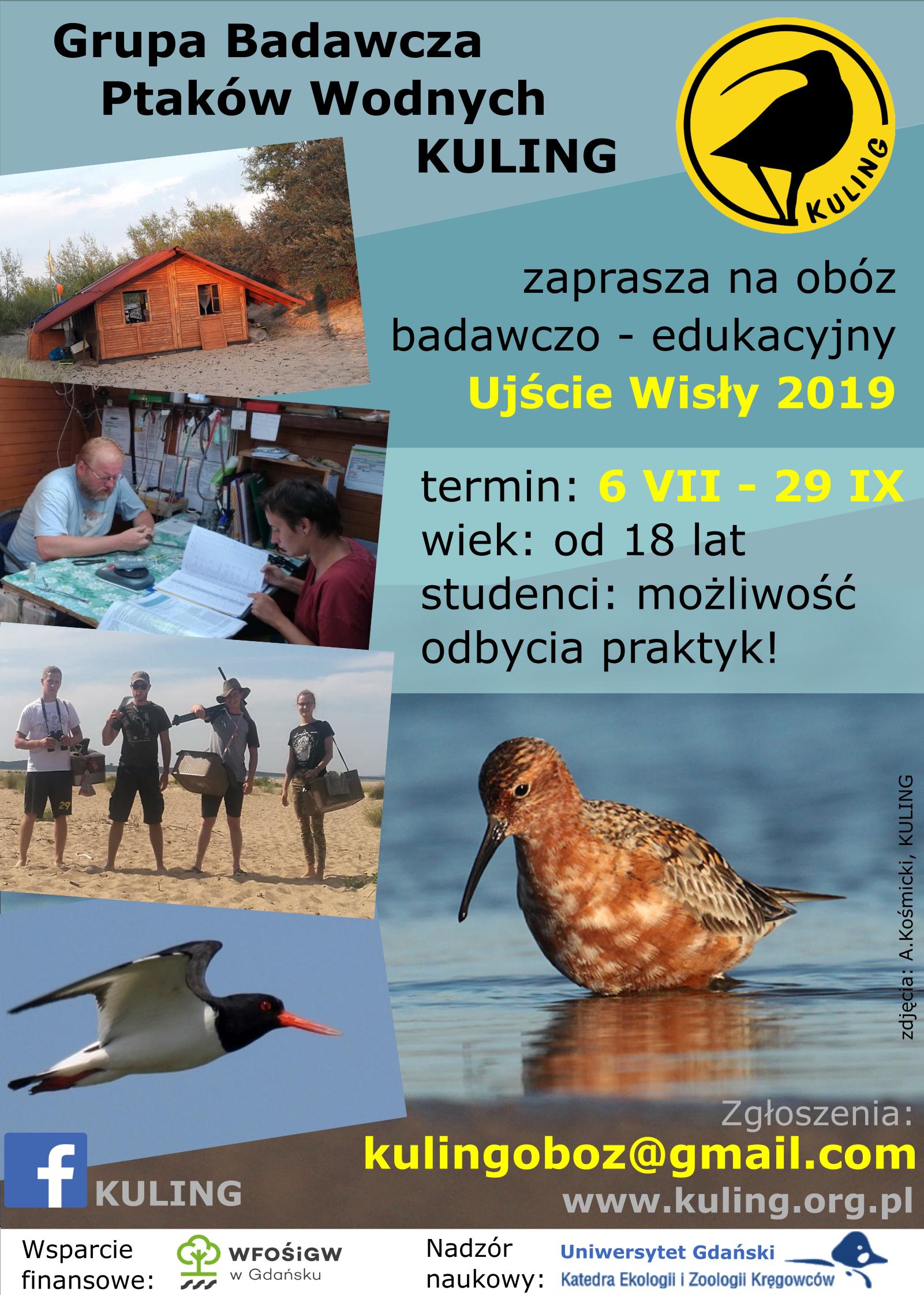Plakat_UW_2019